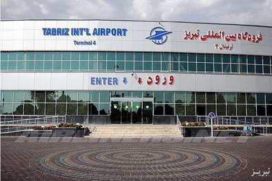 پرداخت الکترونیکی عوارض در فرودگاه تبریز