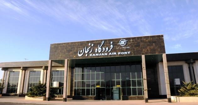 تسریع در توسعه فرودگاه زنجان و پروازهای آن