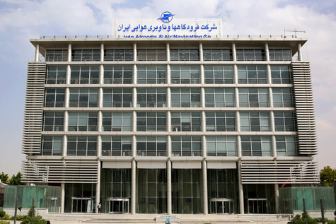 ابلاغ ساختار جدید شرکت فرودگاهها و ناوبری هوایی ایران
