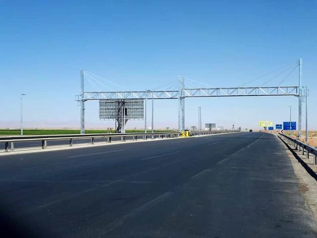 تاریخچه افتتاح پروژه آنیرو