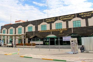 آمادگی فرودگاه ارومیه برای بر قراری پروازهای حج