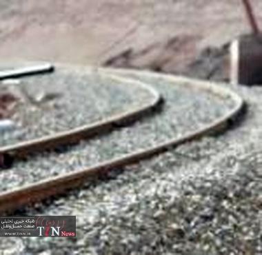 """قطارها دست از سر """" تپه حصار """" برنمیدارند"""