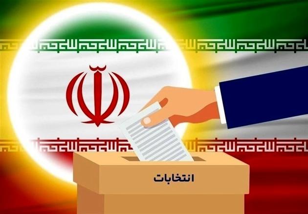 استارت اصلاحطلبان برای انتخابات ۱۴۰۰