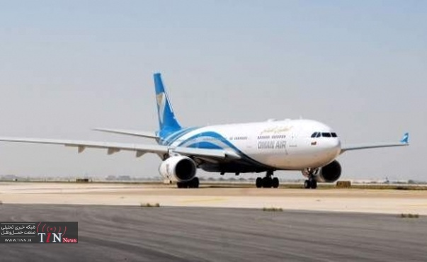 Oman Air Expands its Codeshare with KLM