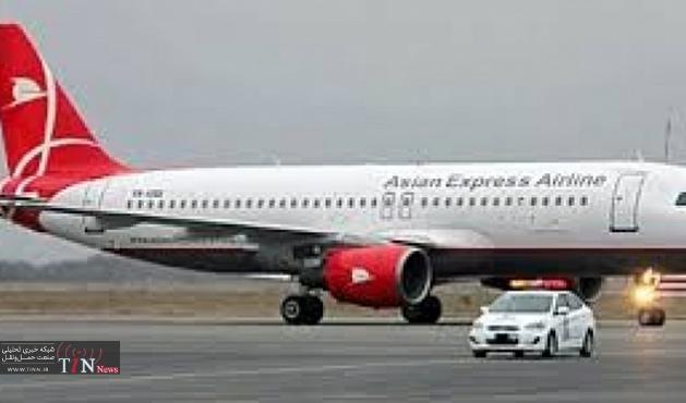 ◄ انجام پروازهای قشمایر به مقصد استانبول