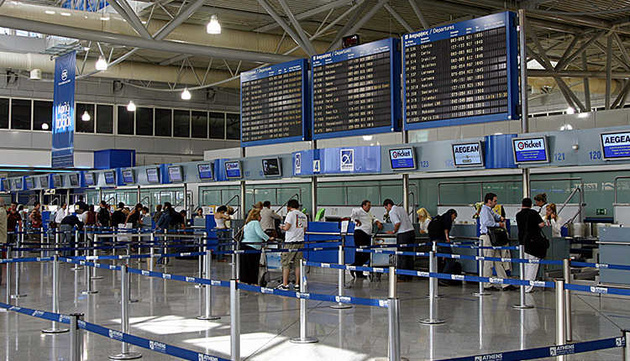 Greece's HRADF accepts AIA's €600m bid for Athens airport concession extension