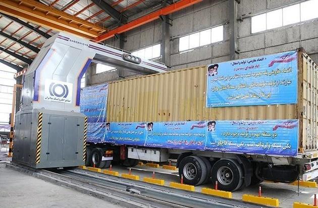 نامه رانندگان به دادستان اصفهان برای پیگیری مشکلات دستگاه ایکس ری