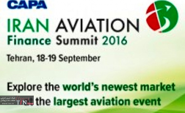 ◄ شهر فرودگاهی امام(ره) میزبان اجلاس بینالمللی هوانوردی کاپا