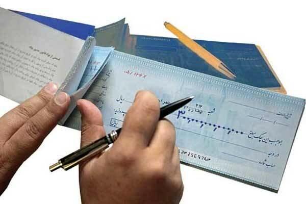 مردم بیشتر چک های رمزدار می دهند یا عادی؟