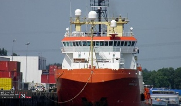 Investigation into engine room fire onboard Maltese registered supply vessel