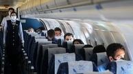 اجرای آزمایشی «فاصلهگذاری اجتماعی» در پروازها/ بلیت هواپیما گرانتر خواهد شد