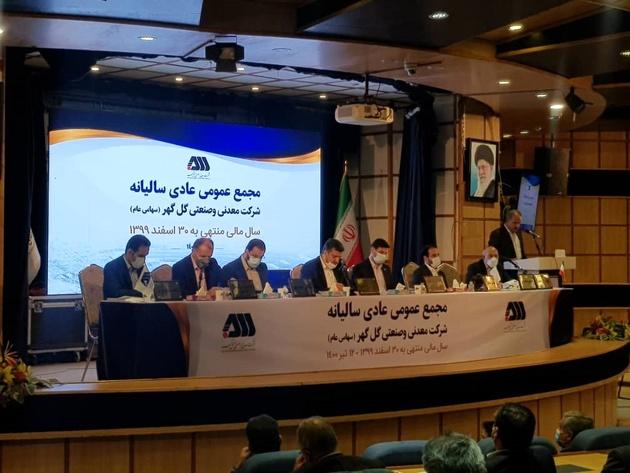 کرسی فولاد مبارکه در بورس کالای ایران حفظ شد