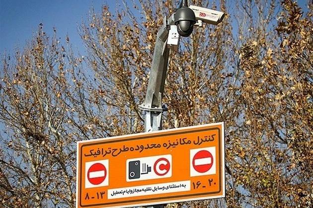 ورود و خروج رایگان ساکنان محدوده طرح ترافیک؛ یک بار در روز