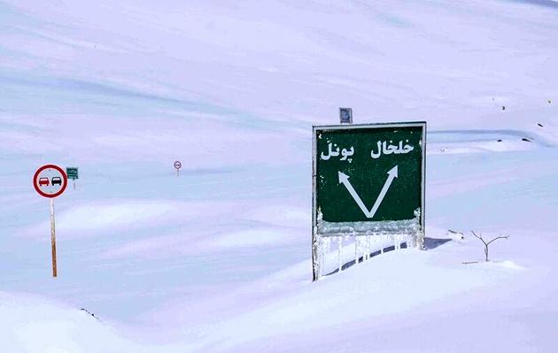 برف راه خلخال به پونل و تمام روستاهای خلخال را بست
