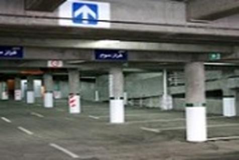 روند انجام مطالعات پارکینگ در طرحهای جامع حمل و نقل و ترافیک