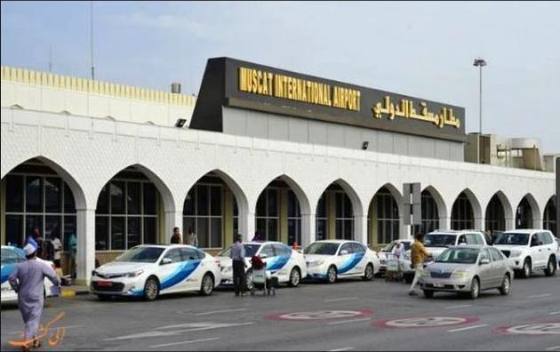 صدور ویزای یکماهه برای ایرانیان در فرودگاه مسقط