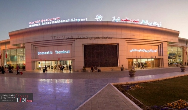 ویزای الکترونیکی در فرودگاه شیراز صادر می شود