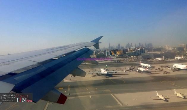 افق اقتصادی استان البرز ترسیم هاب صادرات هوایی در کشور است