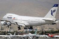 رشد 3 برابری پروازها در فروردینماه 96/ سفرهوایی بیش از 2 هزار مسافر در نوروز امسال