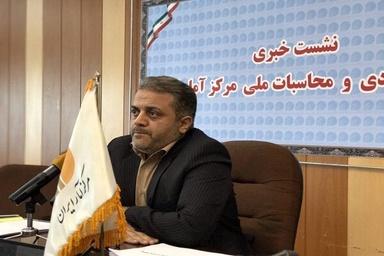 رئیس جدید مرکز آمار ایران منصوب شد + سند
