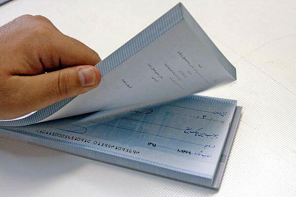 توزیع دسته چکهای جدید در بانکها+جزئیات