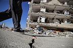 ویژه زلزله