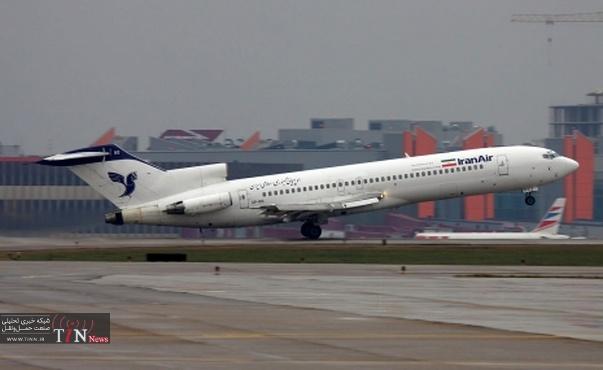 تامین زمین از مشکلات عمده توسعه فرودگاهها در مازندران است