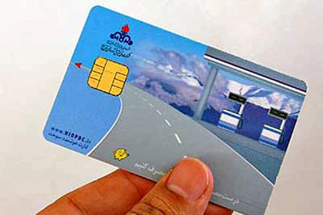 چه مدارکی برای دریافت کارت هوشمند سوخت المثنی لازم است؟ + داده نما