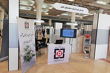 حضور اتحادیه سازمانهای حمل و نقل همگانی کشور در دومین نمایشگاه شهر هوشمند ایران