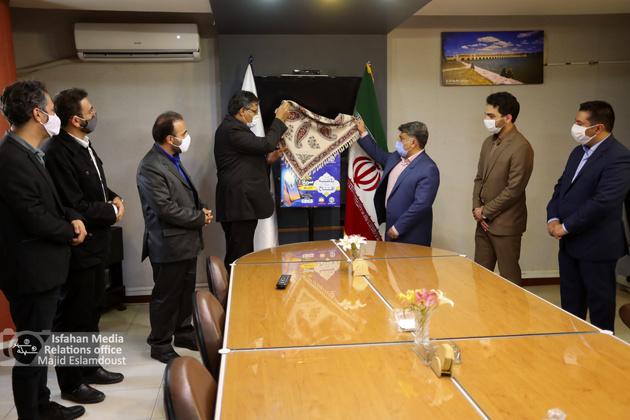 ارائه خدمات الکترونیک سازمان تاکسیرانی اصفهان