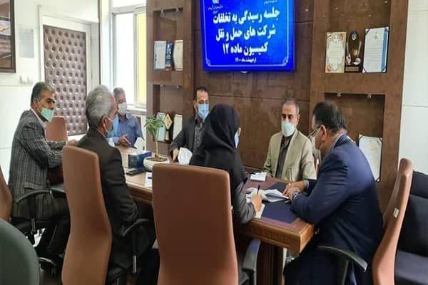 رسیدگی به تخلفات 11  شرکت حمل و نقل مسافری در خراسان جنوبی