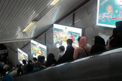 خرابی مکرر پلههای برقی معضل مسافران مترو
