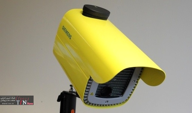SSRP to deploy Siemens SafeZone systems