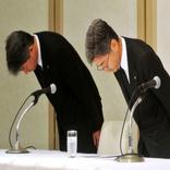 استفاده از محصولات فولادی ژاپن در هواپیماسازی اروپا تعلیق شد