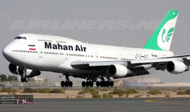 جزییات فرود احتیاطی هواپیمای ماهان در مهرآباد