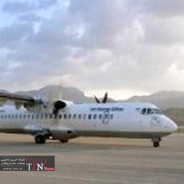 ۱۲ فروند هواپیما به ناوگان هوایی کشور اضافه میشود