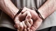 بازداشت تعدادی از کارکنان سازمان ثبت اسناد و املاک