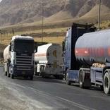 آزاد راه خرمآباد- پل زال بازگشایی شد