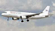 احداث فرودگاه منطقه آزاد ماکو و برکات آن برای مردم