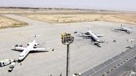 افزایش پروازهای فرودگاه اصفهان در مسیر تهران
