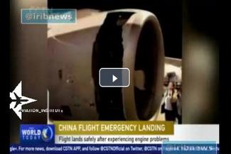 بازگشت هواپیمای مسافربری به سیدنی پس از سوراخ شدن موتور