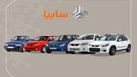 جزئیات ۲ طرح فروش فوری و پیش فروش محصولات سایپا ویژه طرح عید تا عید