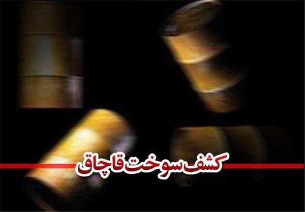 ۳۰ هزار لیتر سوخت قاچاق در یزد کشف شد