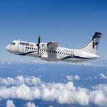 دو فروند هواپیمای ATR فردا به ایران میآیند