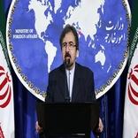 واکنش به تصمیم جدید FATF در قبال ایران