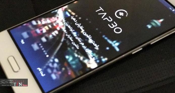 اختلال در پرداختی تاکسی آنلاین «تپسی» به رانندگان