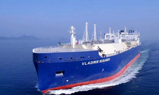 LNG Carrier 'Vladimir Rusanov' Opens Northern Sea Route Summer Navigation Season