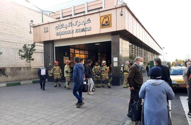 جزئیات آتش سوزی در ایستگاه مترو اکباتان/ حاده مصدومی نداشت