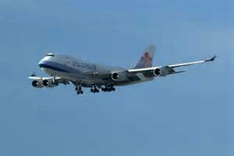 افزایش تعداد پروازهای شرکت هواپیمایی نفت در مسیر یزد - بندرعباس