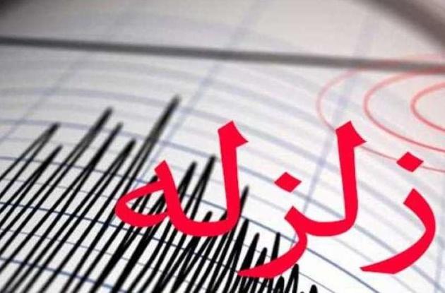 ثبت 32 زلزله در بندر دیر بوشهر